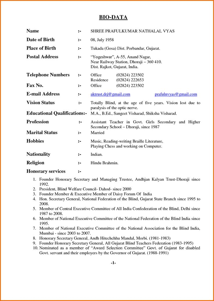 cv letter of application example