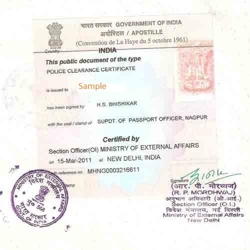 example of police clearance certificate